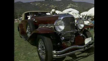 Класика Стари Автомобили