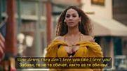 ♫ Beyonce - Hold Up ( Oфициално видео) превод & текст