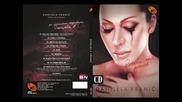 Danijela Vranic - Da nigde nema me (BN Music)