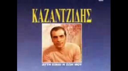 Stelios Kazantzidis - As Eiha Ti Manoula Mou