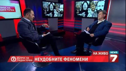 Fenomenat Slava Sevriukova