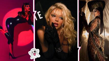 Звезден Хелоуин: Xtina секси, но зло извънземно, Кендъл се превърна в Памела Андерсън