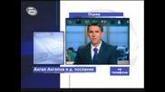 България - 17 Загинаха в кораб , който потъна по рано днес