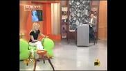 ! Обещайте Да Ви Е Смешно, Вицове В Сутрешните ТВ Блокове -13.06.2008, Господари На Ефира !