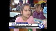 Btv (малък Коментар - Кой запуши тръбата?) .avi