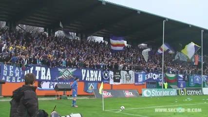 Сектор Б! Уникалните сини фенове в Ловеч 06.04.2011 Литекс - Левски 1 - 1 (5 - 3)