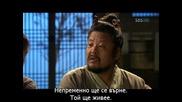 Warrior Baek Dong Soo-еп-23 част 3/3