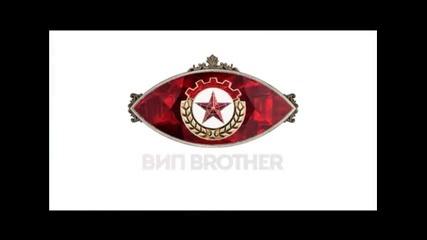 VIP Brother 2014: При директора се влиза само...