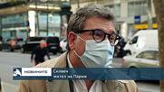 Случаите на коронавирус във Франция надхвърлиха 1 милион