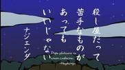 Akame ga Kill Theater - 18 [ Бг Субс ]