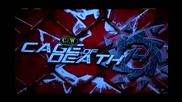 Cage of Death 14: Shattered Dreams (08.12.2012) - Част 3