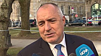 Борисов: Прокарвам държавата през иглени уши, няма да хабя енергия за друго