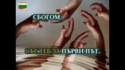 Signal - Sbogom - Bg Karaoke