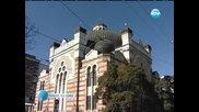 Темата на Нова : София - Европейска Столица на Културата - 2019г