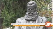 Русенски училища осиновяват паметници