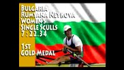 Rumyana Neykova Women`s Gold Medalist :)