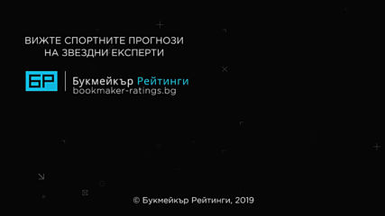 Локо Пловдив - Левски // ПРОГНОЗА от Ефбет лига на Емил Велев - Футболни прогнози 15.12.19