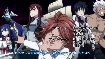 Fairy Tail Opening 12