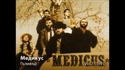 Медикус - Гъливър (1991)