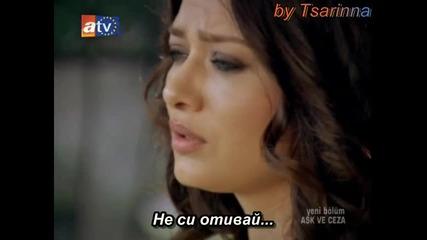 Саваш и Ясемин ~ Сълзи на Ангел