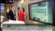 В печата: Опасен летен грип идва в края на май - 1 част