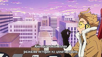 [easternspirit] Моята академия за герои S04 - E24