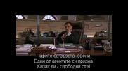 Money Train / Влакът Трезор (1995) Bg Subs №112