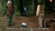 Горският воин ( 1996 )