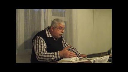 Иди си , отсега не съгрешавай вече - Пастор Фахри Тахиров