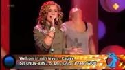 [jsf] Junior Songfestival 2010 Halve Finale Caylee - Welkom In Mijn Leven