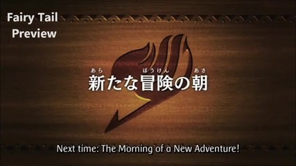 Fairy Tail S2 - 52 preview Bg subs
