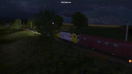 Bg Tovaren vlak