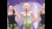 Madonna - Hanky Panky Blond Ambition Tour 1990 (бг Превод)