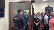 Россия: Басманный суд Москвы вынес решение об аресте Фургала на два месяца
