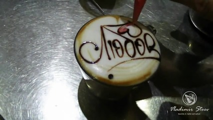 Кафе-изкуство ... предизвикващо усмивки :)