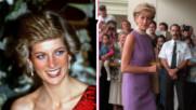 Пуснаха уникални снимки на принцеса Даяна, на които е в компанията на български княз