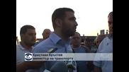 Вдигнаха блокадата на българо-турската граница