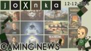 Gaming News [12.12.2016] - joXnka преглед на печата