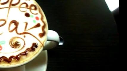 Кафе поднесено от Бариста Владимир Стоев :)