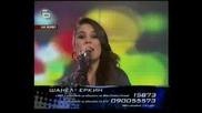 Music Idol 2 - Mtv Концерт - Шанел