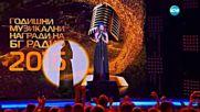 Михаела Маринова - Не ти ли стига (на живо от наградите на БГ Радио 2016)