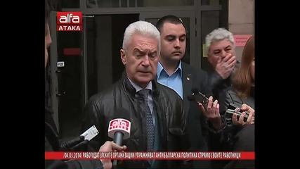 Волен Сидеров Работодателските организации упражняват антибългарска политика спрямо своите работници