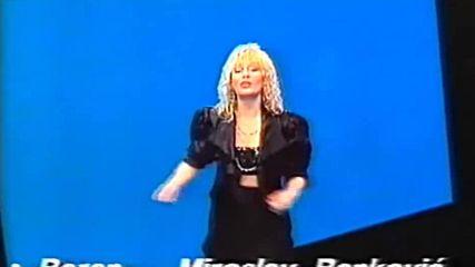 Vesna Zmijanac - Kazni me - TV Sarajevo 1990