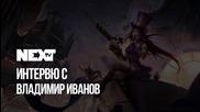 NEXTTV 039: Гост: Владимир Иванов