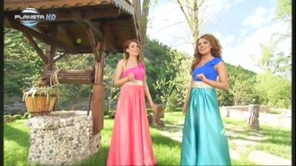 сестри диневи - река марица