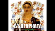 Росица Кирилова - Мамо