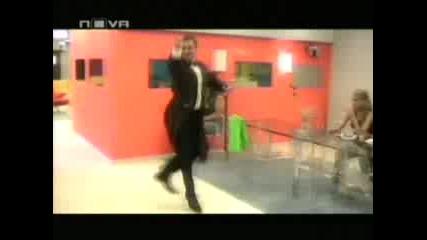Вип Брадър - Епимено