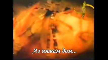 Ищар - Последна Целувка (превод)