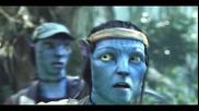 Avatara - film