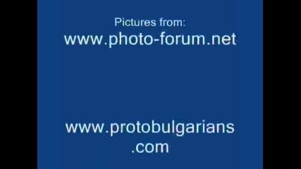 Произходът На Българите